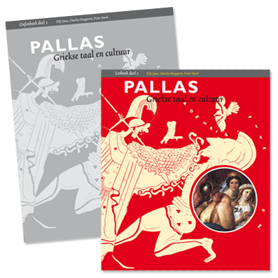 Pallas '03